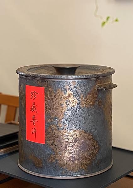 A72康嘉良墨金普洱茶罐-2。.jpg