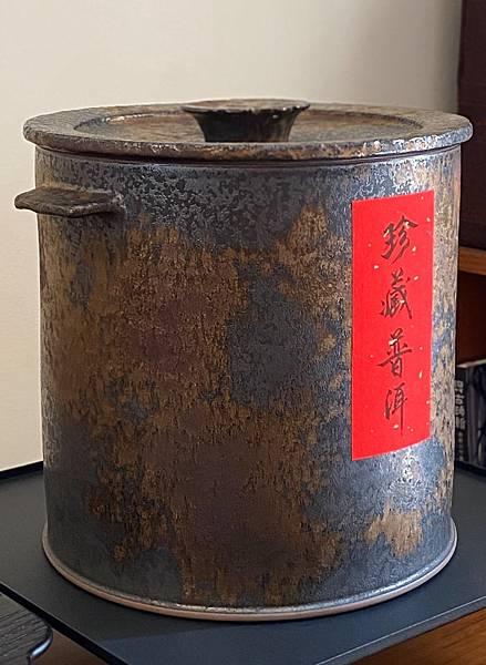 A72康嘉良墨金普洱茶罐-2.jpg