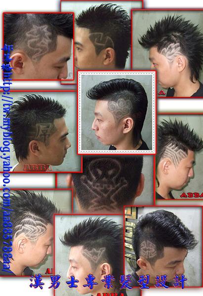 漢男士髮型設計之刻圖髮型