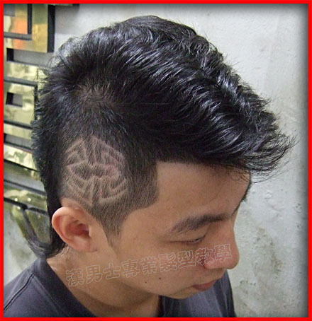 漢男士髮型設計之刻圖髮型h