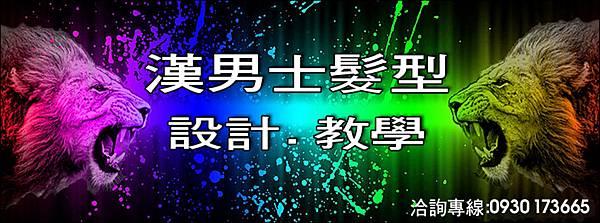 FB2a_副本.jpg