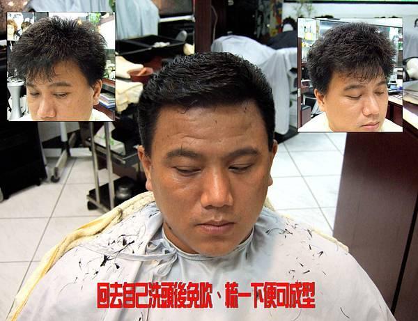 髮雕燙、就是讓你好整理