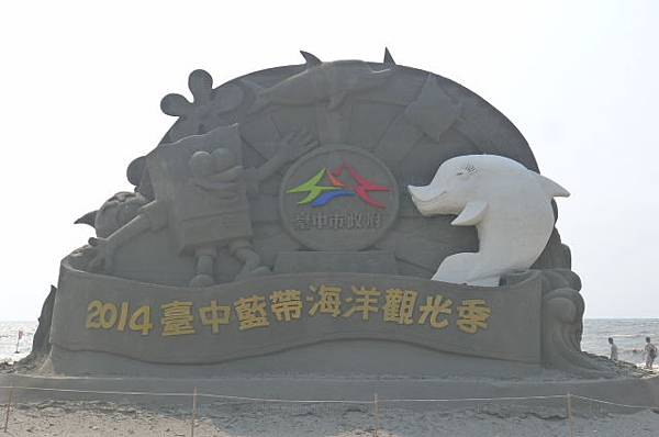 20140802 015