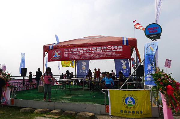20141101 259