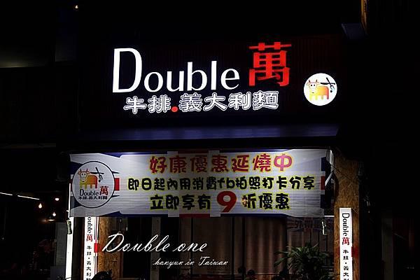 double萬 (1).JPG