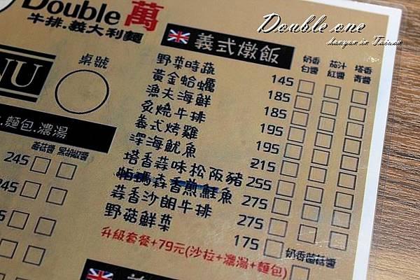 double萬 (8).JPG