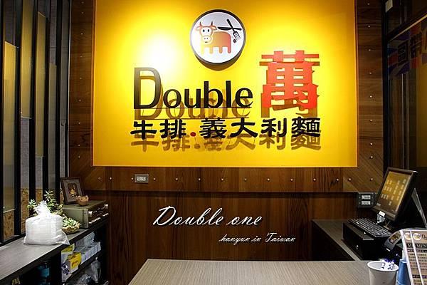 double萬 (17).JPG