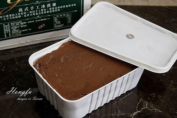 鴻富茶飲 (28).JPG
