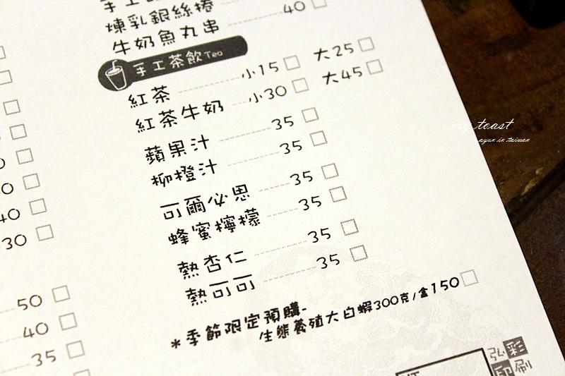 高雄宵夜my吐司 (9).JPG