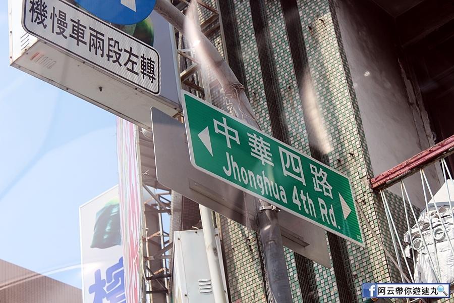 老魯記涼麵總店 (2).JPG