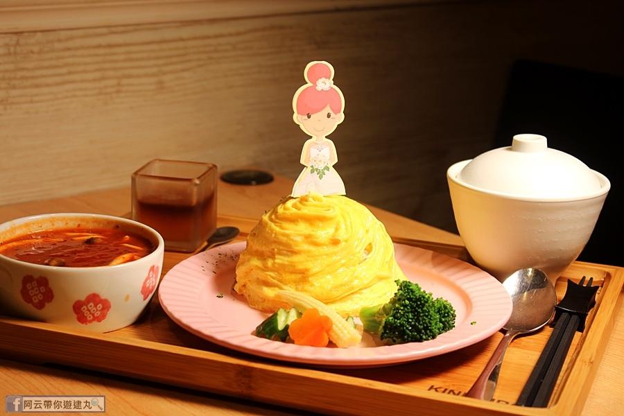 茉莉公主蛋包飯 (8).JPG