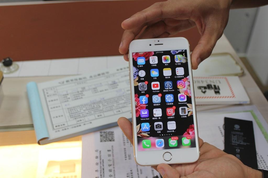 高雄iphone維修換電池保固推薦蘋果保衛站蘋果電腦維修 (27).jpg