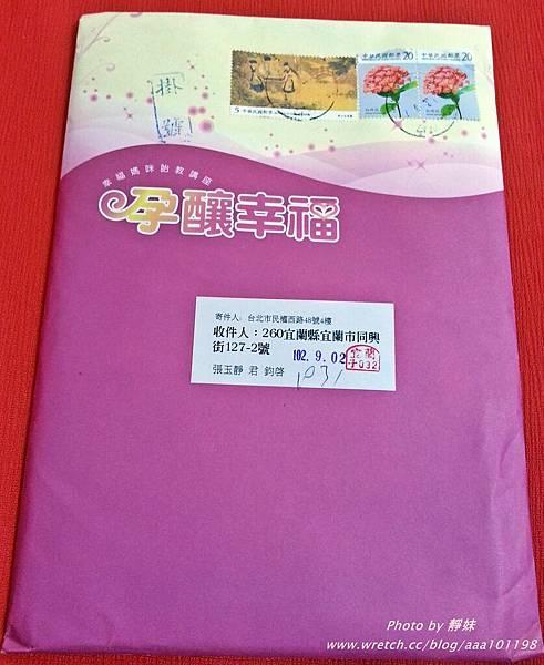 媽媽手冊換贈品 (2)