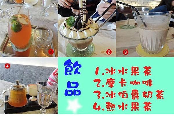 咖啡糖 (1)