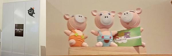 Piggy  Bar (14)