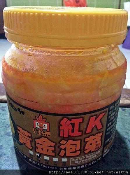 南爺爺紅k黃金泡菜