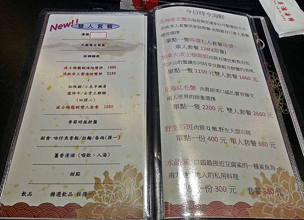 富美火鍋小聚會 (1)