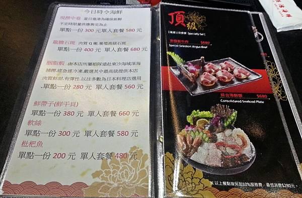 富美火鍋小聚會 (2)