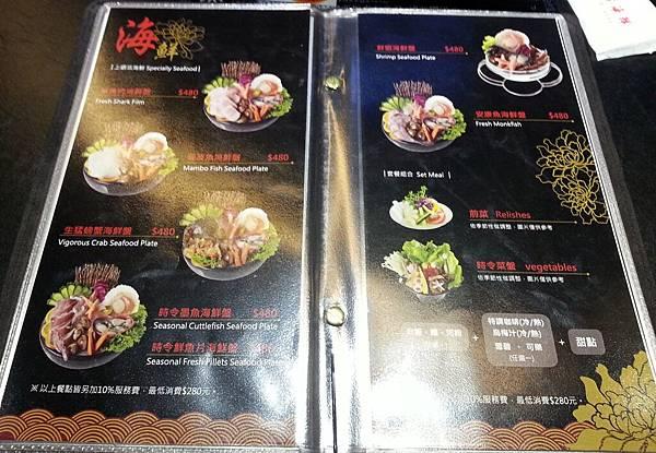 富美火鍋小聚會 (3)
