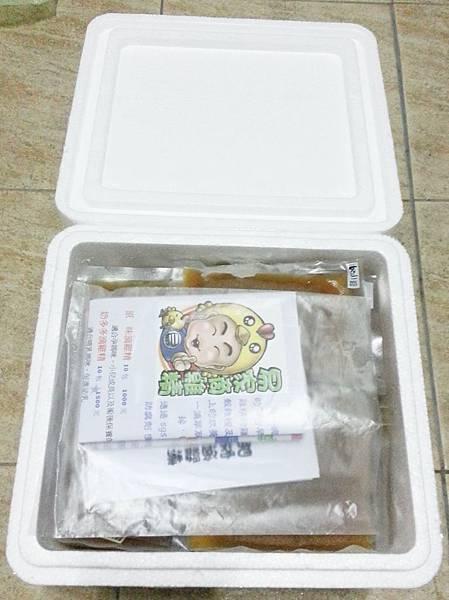 易家滴雞精 (2)
