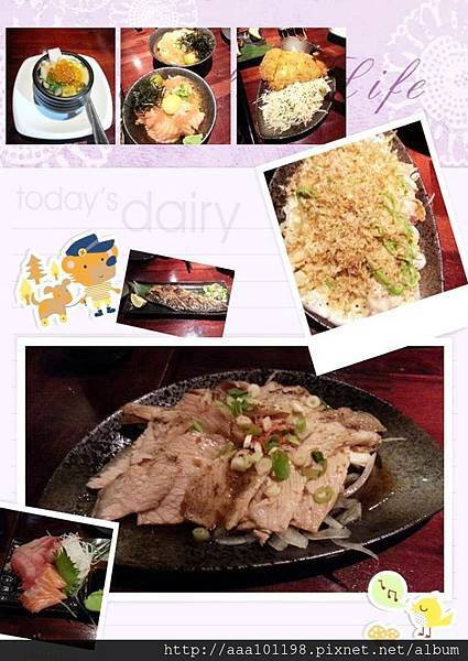 日照日式料理屋 (17)