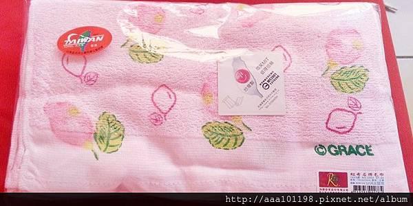 檸檬毛巾 (5).jpg