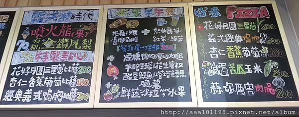 30351冰果室 (7).jpg