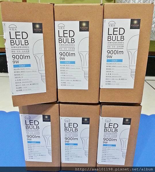 霞光坊KASUMILIGHTING 多立克Doric 高導熱塑膠LED燈泡.jpg