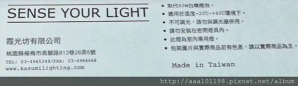 霞光坊KASUMILIGHTING 多立克Doric 高導熱塑膠LED燈泡 (2).jpg
