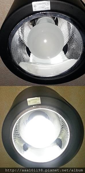霞光坊KASUMILIGHTING 多立克Doric 高導熱塑膠LED燈泡 (13).jpg
