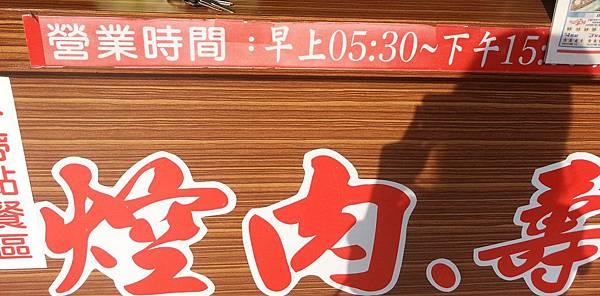 琴香控肉 (3).jpg