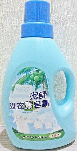 泡舒洗衣素皂精 (2).jpg