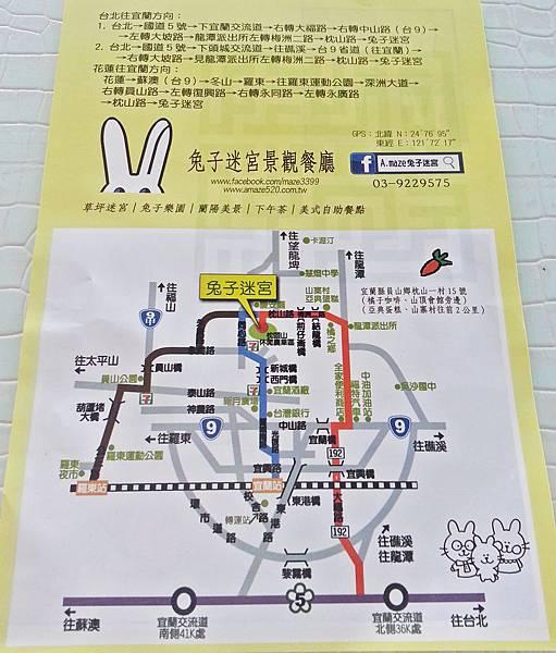 兔子迷宮 (9).jpg