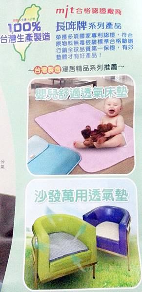 嬰兒床空氣軟墊 (9).jpg