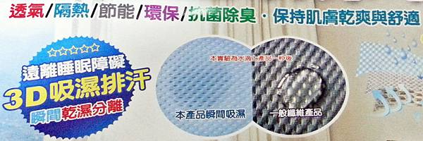 嬰兒床空氣軟墊 (11).jpg