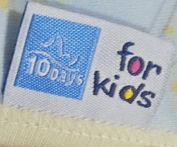 10 Days for kids 嬰童系列包巾 (7).jpg