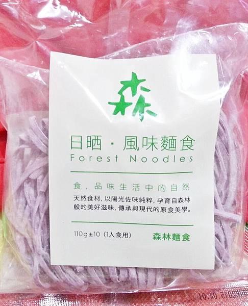 森林麵食 (3).jpg