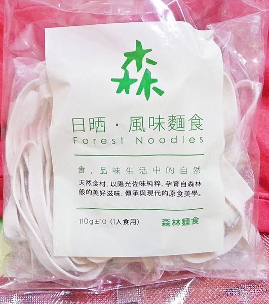 森林麵食 (4).jpg