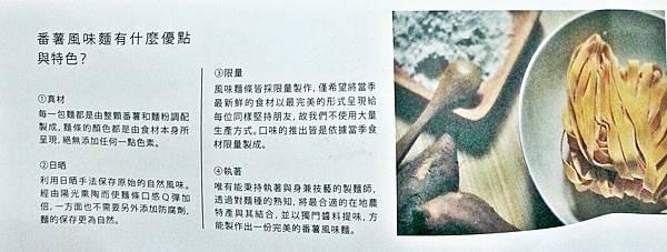 森林麵食 (14).jpg