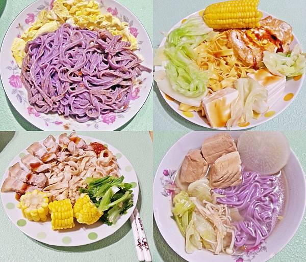 森林麵食 (18).jpg