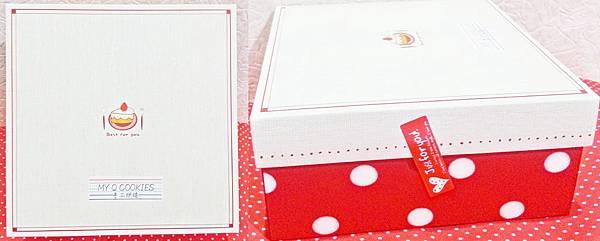 聖誕糖霜餅乾 (16).jpg