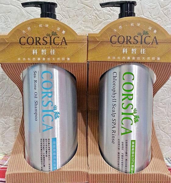 CORSICA科皙海玫瑰精油洗髮精X葉綠素頭皮SPA護髮乳.jpg