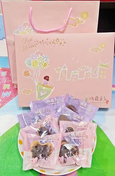 豆你開心特級巧克力 (2).jpg
