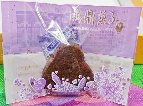 豆你開心特級巧克力 (4).jpg