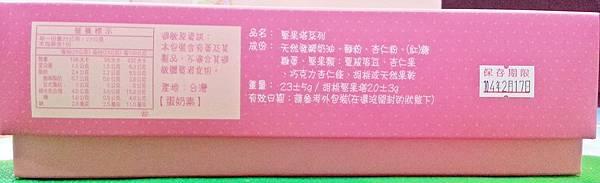 豆你開心特級巧克力 (12).jpg