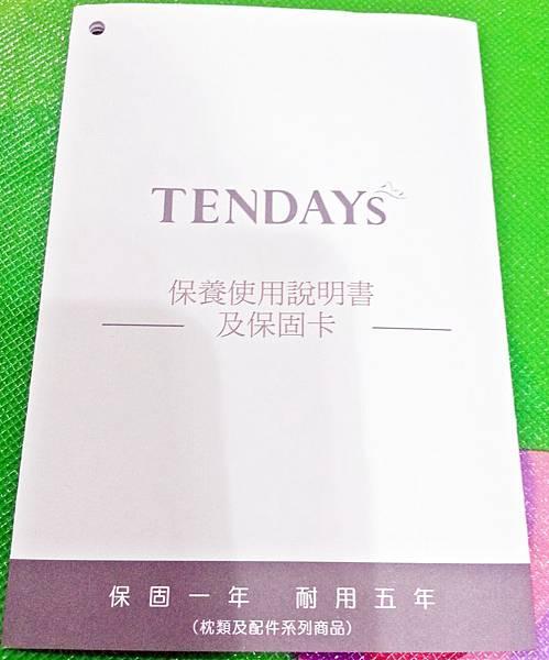 10 days for kids  水洗透氣嬰兒枕 (4).jpg