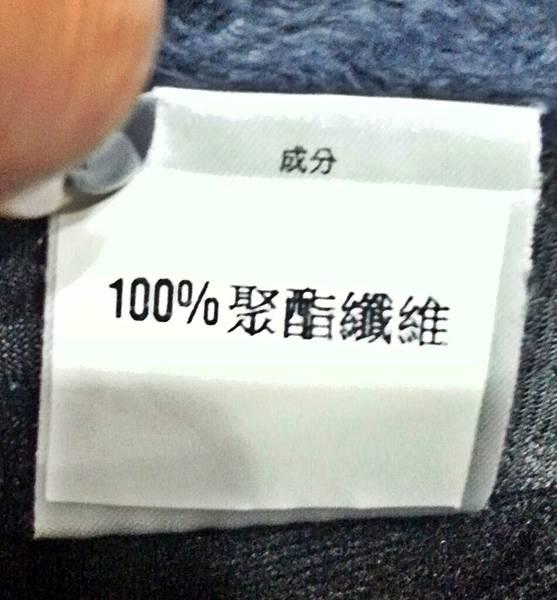 冬日印象保暖帽 (10).jpg