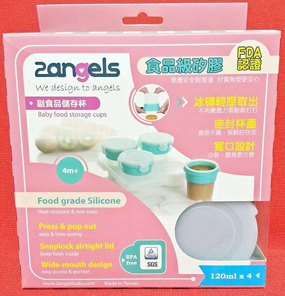2angels矽膠副食品零食儲存杯 (2).jpg