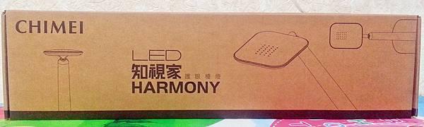 知視家LED護眼檯燈 KG680 (4).jpg