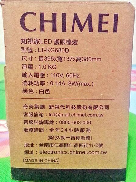 知視家LED護眼檯燈 KG680 (5).jpg
